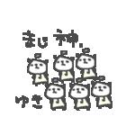 ゆきちゃんリンゴぱんだスタンプYuki panda(個別スタンプ:30)