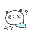 ゆきちゃんリンゴぱんだスタンプYuki panda(個別スタンプ:31)