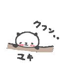 ゆきちゃんリンゴぱんだスタンプYuki panda(個別スタンプ:32)