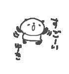 ゆきちゃんリンゴぱんだスタンプYuki panda(個別スタンプ:33)