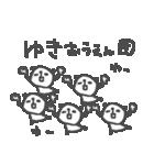 ゆきちゃんリンゴぱんだスタンプYuki panda(個別スタンプ:34)