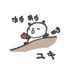 ゆきちゃんリンゴぱんだスタンプYuki panda(個別スタンプ:35)