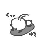 ゆきちゃんリンゴぱんだスタンプYuki panda(個別スタンプ:36)