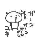 ゆきちゃんリンゴぱんだスタンプYuki panda(個別スタンプ:37)