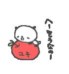 ゆきちゃんリンゴぱんだスタンプYuki panda(個別スタンプ:38)