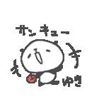 ゆきちゃんリンゴぱんだスタンプYuki panda(個別スタンプ:40)