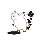 キャラメルランド ヤギ(個別スタンプ:13)