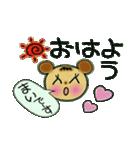 ちょ~便利![まい]のスタンプ!(個別スタンプ:01)