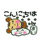 ちょ~便利![まい]のスタンプ!(個別スタンプ:02)