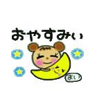 ちょ~便利![まい]のスタンプ!(個別スタンプ:04)