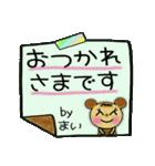 ちょ~便利![まい]のスタンプ!(個別スタンプ:07)