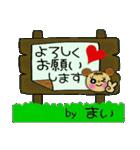ちょ~便利![まい]のスタンプ!(個別スタンプ:10)