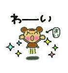 ちょ~便利![まい]のスタンプ!(個別スタンプ:12)