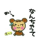ちょ~便利![まい]のスタンプ!(個別スタンプ:18)