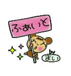 ちょ~便利![まい]のスタンプ!(個別スタンプ:22)