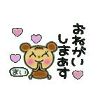 ちょ~便利![まい]のスタンプ!(個別スタンプ:30)