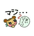 ちょ~便利![まい]のスタンプ!(個別スタンプ:32)