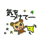 ちょ~便利![まい]のスタンプ!(個別スタンプ:35)