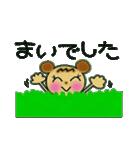 ちょ~便利![まい]のスタンプ!(個別スタンプ:39)
