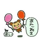 ちょ~便利![まい]のスタンプ!(個別スタンプ:40)