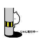 ◆◇ じゅん ◇◆ 専用の名前スタンプ(個別スタンプ:13)