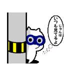 ◆◇ じゅん ◇◆ 専用の名前スタンプ(個別スタンプ:14)