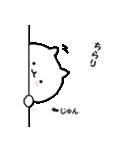 ◆◇ じゅん ◇◆ 専用の名前スタンプ(個別スタンプ:21)