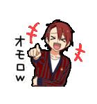 関西男子(個別スタンプ:14)