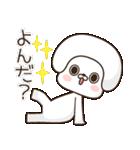うっといぷー(個別スタンプ:01)