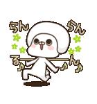 うっといぷー(個別スタンプ:12)