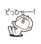 うっといぷー(個別スタンプ:15)