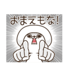 うっといぷー(個別スタンプ:34)