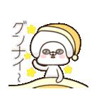 うっといぷー(個別スタンプ:40)