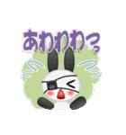 もきゅっとうさぎ(個別スタンプ:09)