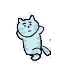 いじらしい猫ちゃん(個別スタンプ:01)
