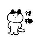 いじらしい猫ちゃん(個別スタンプ:03)
