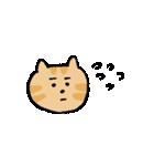 いじらしい猫ちゃん(個別スタンプ:04)