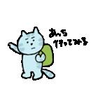 いじらしい猫ちゃん(個別スタンプ:06)