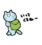 いじらしい猫ちゃん(個別スタンプ:07)