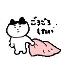 いじらしい猫ちゃん(個別スタンプ:09)