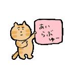 いじらしい猫ちゃん(個別スタンプ:11)