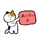 いじらしい猫ちゃん(個別スタンプ:12)