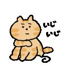 いじらしい猫ちゃん(個別スタンプ:13)