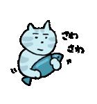 いじらしい猫ちゃん(個別スタンプ:15)