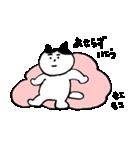 いじらしい猫ちゃん(個別スタンプ:18)