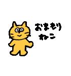 いじらしい猫ちゃん(個別スタンプ:21)