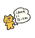 いじらしい猫ちゃん(個別スタンプ:22)