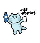 いじらしい猫ちゃん(個別スタンプ:23)