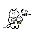 いじらしい猫ちゃん(個別スタンプ:24)