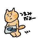 いじらしい猫ちゃん(個別スタンプ:25)